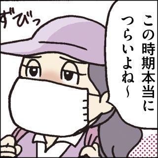 サラ忍マン 良太郎:第188話「花粉症対策」