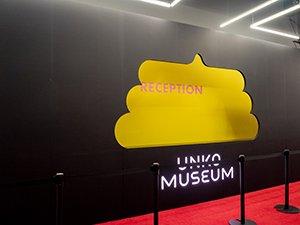 「うんこミュージアム YOKOHAMA」入り口
