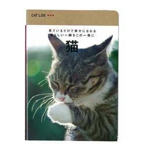 02_ワナドゥ!!手帳-ペット