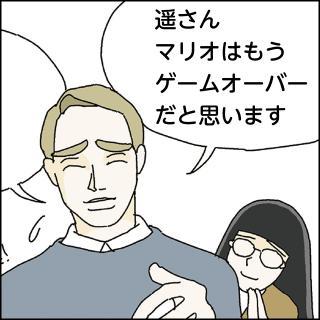 ジャパニーズ・ガールズ!:第69話「恋はいつだって」