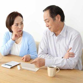 夫が定年退職、妻は専業主婦、税金関係はどうなる?