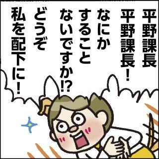 サラ忍マン 良太郎:第215話「服従のポーズ」