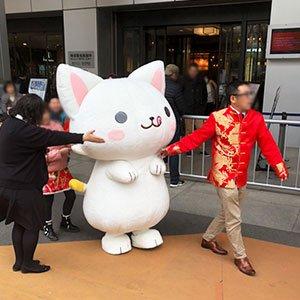 長草くん春節イベントin東京タワーに登場したマモニャン