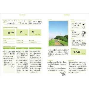 04_ワナドゥ!!手帳-ランニング_中面