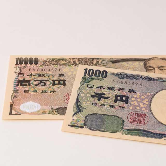 「百円」「千円」「一万円」……なぜ「一万円」だけ一がつく?お金の専門家に聞いてみた!
