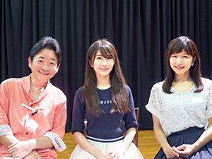 左から、朗読劇「青空」に出演する水島裕さん、石田晴香さん、井上喜久子さん