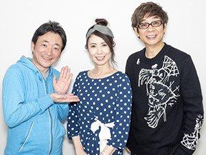 左から水島裕さん、三石琴乃さん、山寺宏一さん