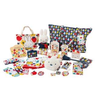 ミッフィー 秋の新シリーズ発売!「ブルーナフェア」で限定ショッピングバッグを手に入れよう!
