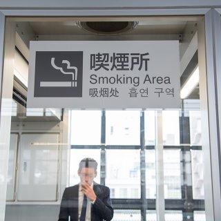 ヘビースモーカーにタバコをやめてもらう方法はある?