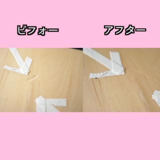 【アイロン裏技!】あきらめていたフローリングのへこみを直す方法
