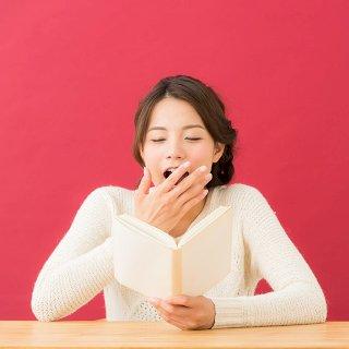 脳波研究家に聞いた!本を読んで眠くなるとき、ならないときの違いとは?