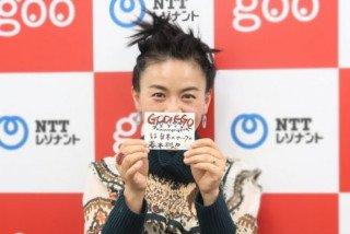 榊いずみさんが書いた『ゴダイゴ』のPOP