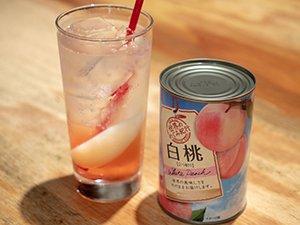 桃缶サワー
