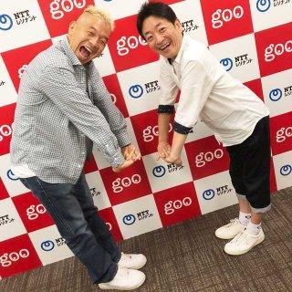 ウド鈴木さんインタビュー!消極的で内向的な少年時代から、剃り込みを入れた中学デビューの話は必見