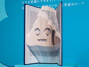 ウンコをモチーフにしたオランダのブックアート