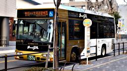 Enjoy sightseeing spots with great offers ! Popular Free Passes in Japan -Tokai (Nagoya/Ise) -