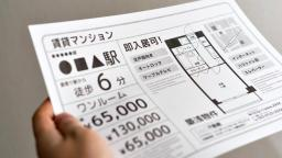 Japanese culture experience : Japanese housing market