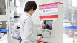 How to use ATM of major banks in Japan